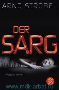 Der Sarg : Psychothriller