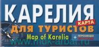 Карелия : карта для туристов + Петрозаводск : М 1:860 000 = Map of Karelia. Petrozavodsk