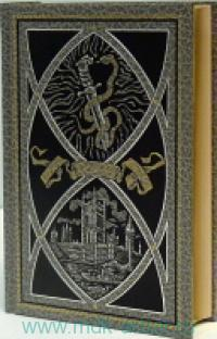 Избранные сочинения : Падение лорда Берримора : рассказы