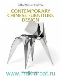Contemporary Chinese Furniture Design : A New Wave of Creativity