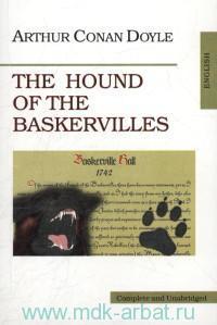 The Hound of the Baskervilles = Собака Баскервилей