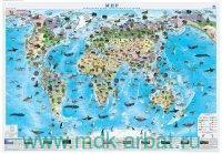 Мир. Природные зоны, животные и растения : М 1:24 000 000 : карта : артикул КН83 (1,43х1,02м)