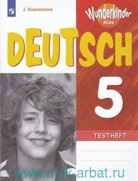 Немецкий язык : 5-й класс : контрольные задания : учебное пособие для общеобразовательных организаций и школ с углубленным изучением немецкого языка = Deutsch 5 : Testheft (ФГОС)