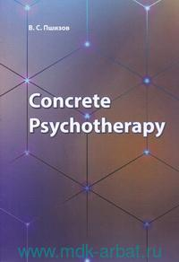 Concrete Psychotherapy