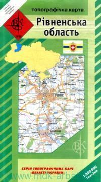 Рiвненська область : топографiчна карта : М 1:200 000