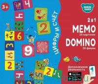 Цифры и счет. 2 в 1 : Memo : 20 карточек. Domino : 28 фишек : детям от 3 лет