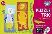 Оживающие эмоции. Puzzle Trio : 30 карточек : детям от 3 лет