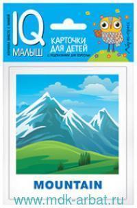 Природа = Nature : карточки для детей с подсказками для взрослых
