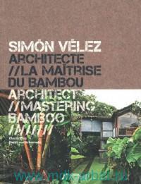 Simon Velez. Architect // Mastering Bamboo = Architecte // La Maitrise Du Bambou