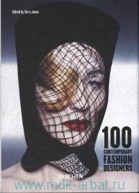 100 Contemporary Fashion Designers