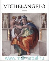 Michelangelo, 1475-1564. Universal Genius of the Renaissance