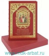 Святые покровители земли Русской в миниатюрах Палеха