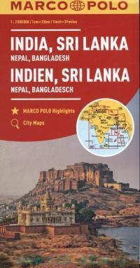 India, Sri Lanka, Nepal, Bangladesh = Indien, Sri Lanka, Nepal, Bangladesch = India, Sri Lanka, Nepal, Bangladesh = Inde, Sri Lanka, Nepal, Bangladesh : М 1:2500 000