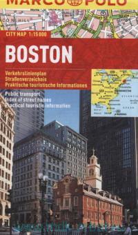 Boston : City Map : М 1:15 000