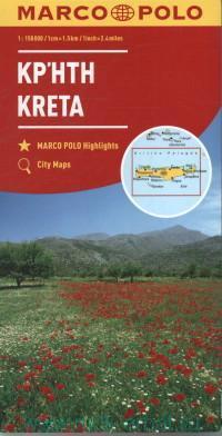 Kreta = Crete = Kp'HTH : M 1:150000
