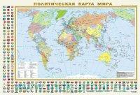 Политическая карта мира с флагами : М 1:35000000