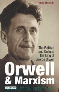 Orwell & Marxism : The Pliticval and Cultural Thinking of george Orwell