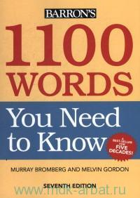 1100 Words. You Need to Know