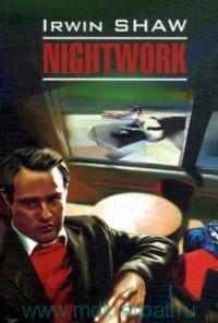 Ночной портье = Nightwork : книга для чтения на английском языке