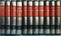 Гастрономическая энциклопедия Ларусс = Larousse gastronomique : в 15 т.