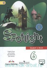 Английский язык : 6-й класс : учебник для общеобразовательных организаций = Spotlight 6 : Student`s Book (ФГОС)