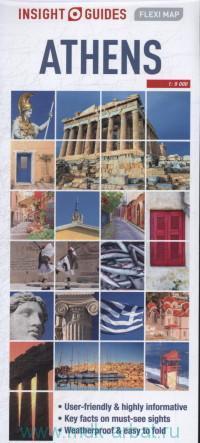 Athens : Flexi Map : М 1:9 000