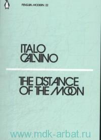 The Dist Ance of the Moon