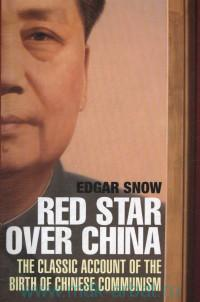 Red Star Over China : The Classic Account of the Birth of Chinese Communusm