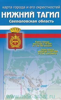Нижний Тагил : карта города и его окрестностей : карта города : М 1:18 000, окрестности М 1:100 000 : Свердловская область