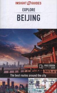 Beijing : Explore