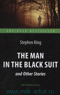 The Man in the Black Suit and Other Stories = Человек в черном костюме и другие рассказы : книга для чтения на английском языке