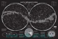 Карта звёздного неба (светящаяся, настенная)