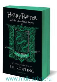 Harry Potter and the Chamber of Secrets - Slytherin