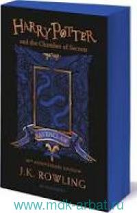 Harry Potter and the Chamber of Secrets - Ravenclaw