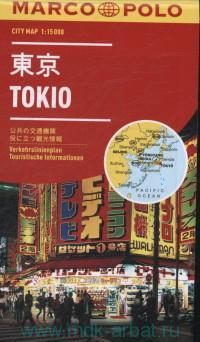 Tokio = Tokyo : City Map : M 1:15 000